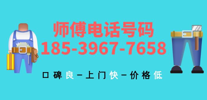 河南省平舆美缝-平舆美缝店