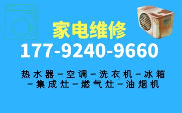 桂林空气能维修电话是多少